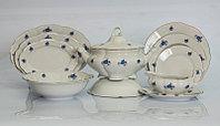 Сервиз столовый 12 персон 44 предметов Чехия Bolero G041