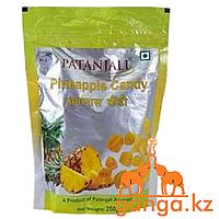 Цукаты Ананас (Pineapple Candy PATANJALI), 250 г.