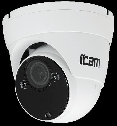 Уличная купольная IP камера iPanda iCAM VFD1A 2 Мп, фото 2