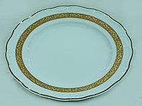 Тарелка мелкая 25см 8800300 MARIE-LOUISE