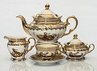 Сервиз чайный 6 персон 15 предметов Охота бежевая Carlsbad, Чехия