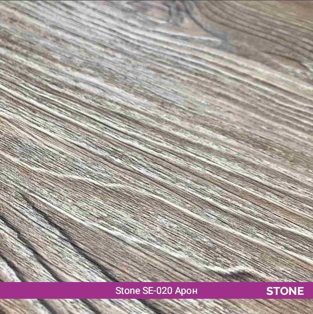 """Пленка матовая Stone SE-020 """"Арон"""""""