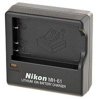 Зарядное устройство для Nikon MH-61