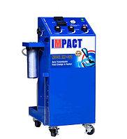 Impact 360 - установка для очистки и полной замены трансмиссионной жидкости в АКПП.