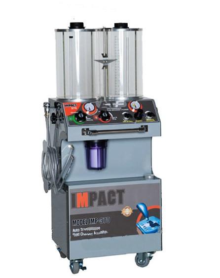 Impact-370 высокопроизводительная установка для замены жидкости и промывки АКПП