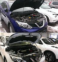 Упоры (амортизаторы) капота для Nissan Qashqai 2014-н.в., фото 2