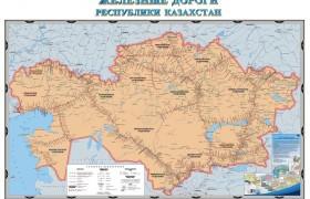 Карта ж/д РК 68*90 масштаб 1:2 500 000 (2л)ламин. Рус.яз.