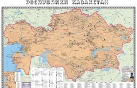 Карта Полезные ископаемые РК 97*124 ламин.  масштаб 1:2 500 000 Русс.яз