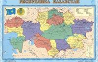 Политико-административная карта РК 112*157 масштаб 1:2 000 000 (2л) Рус.яз