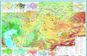Физическая карта РК , 76*110