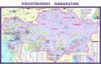 Карта Магистральные трубопроводы РК 88*124 ламин. масштаб 1:2 500 000 (2л) Рус.яз