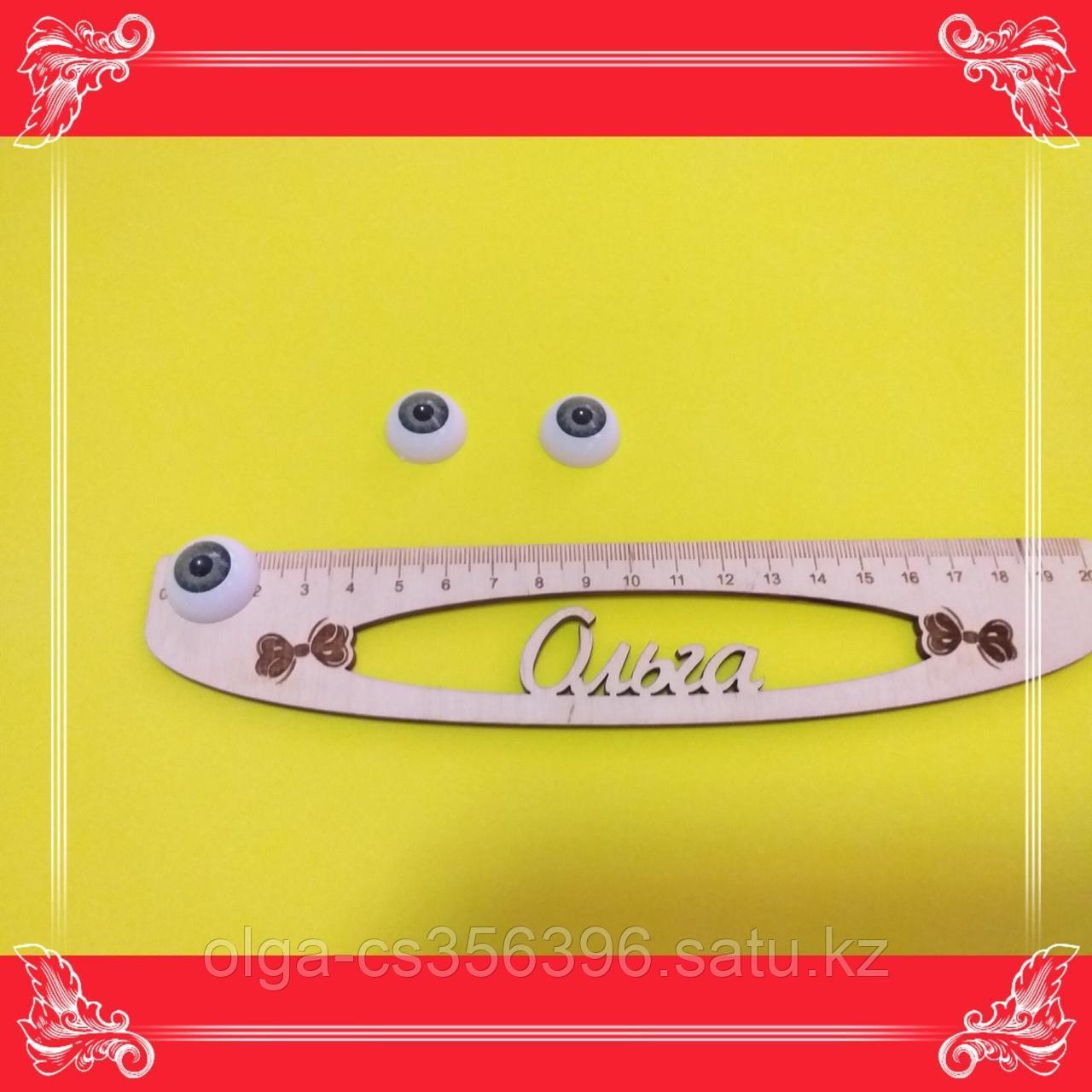 Глазки для игрушек. 20 мм. Серо - зеленые. Creativ  2631