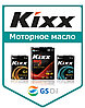 Моторное масло KIXX HD1 15w40 6литров