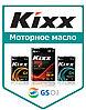 Моторное масло KIXX HD1 20w50 25литров