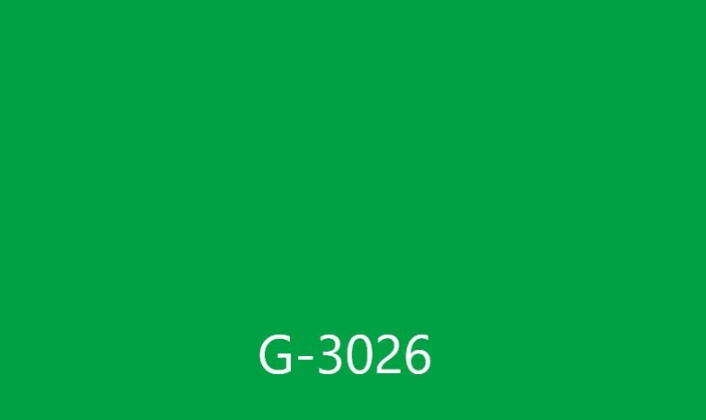 Виниловая пленка ОРАКАЛ  Зеленый  G-3026