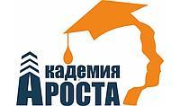 """Курсы """"Налогообложения"""" в Астане"""