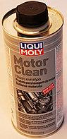 LM 1883-Т-Промывка Промывка масляной системы двигателя LM (0,5л)