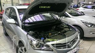 Упоры (амортизаторы) капота для Hyundai Solaris