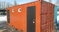 Утепленный контейнер, бытовка 20 футовый