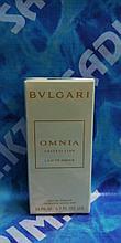 Bulgari Omniyz ( 20 мг )