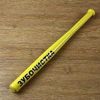 Бита «Зубочистка», жёлтая, сувенирная