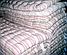 Комплект постельных принадлежностей для бригад рабочих и строителей (матрас 70х190 РВ, подушка 70х50, одеяло 1, фото 7