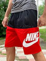Шорты Nike Mens с бесплатной доставкой