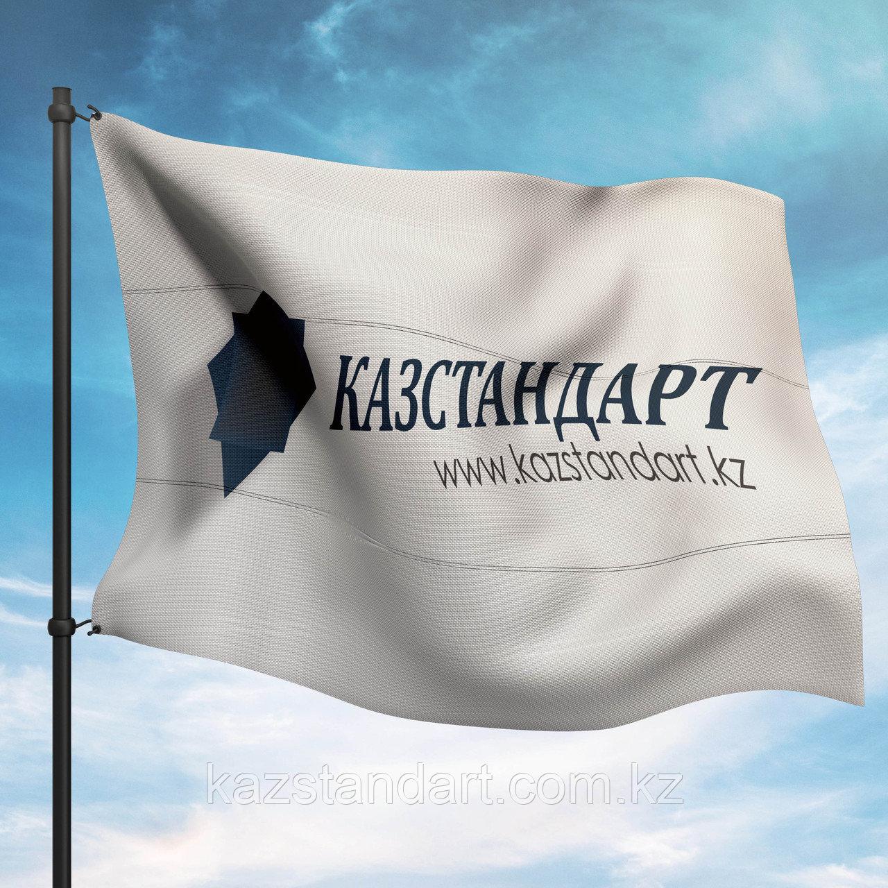 Изготовление фирменных флагов