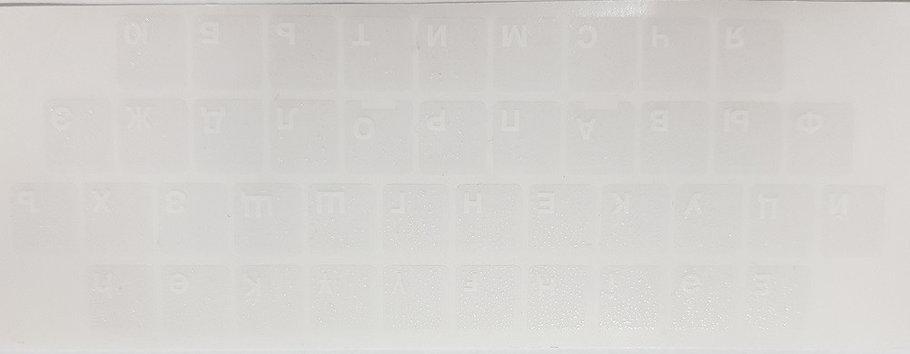 Наклейки на клавиатуру (белые), фото 2
