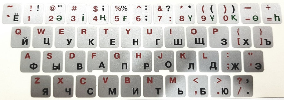 Наклейки на клавиатуру (серые), фото 2