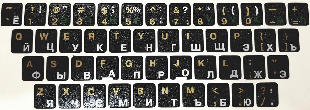 Наклейки на клавиатуру (черные)