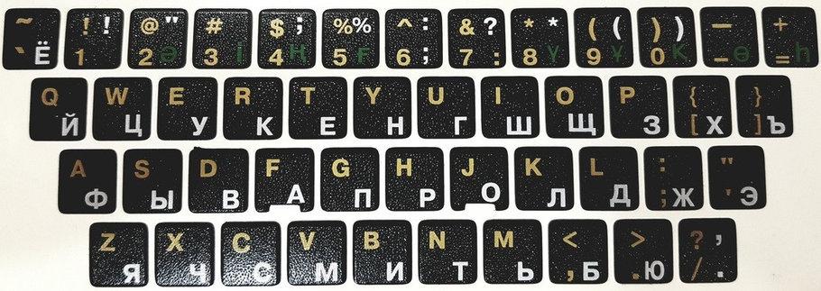 Наклейки на клавиатуру (черные), фото 2