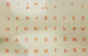 Наклейки на клавиатуру (красные)