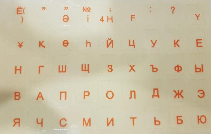 Наклейки на клавиатуру (красные), фото 2