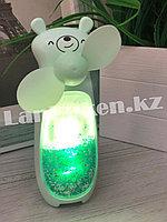 """Детский ночник вентилятор 2 в 1 аккумуляторный с подсветкой """"Мишка"""" с блестками"""