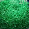 Наполнитель сизаль, сочно зеленый