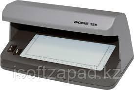 Ультрафиолетовый детектор валют DORS 125