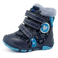 Детская зимняя ортопедическая обувь