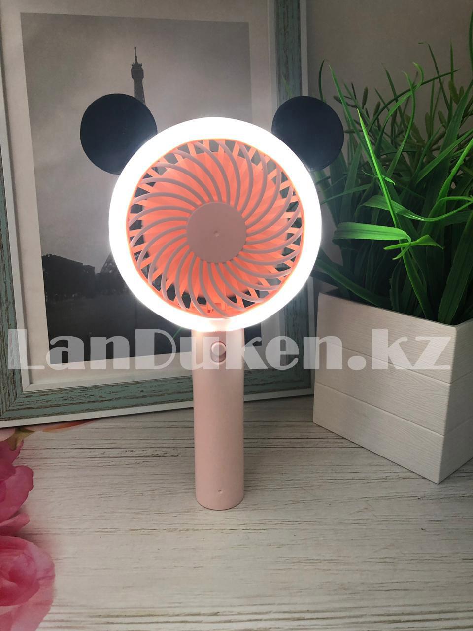 Ручной  вентилятор аккумуляторный с подсветкой, розовый