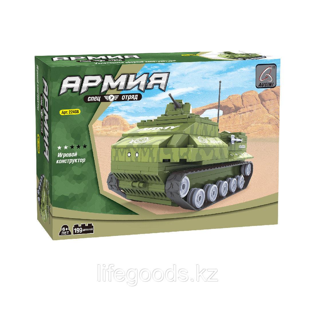Игровой конструктор Ausini 22408 АРМИЯ