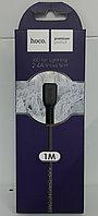 Кабель hoco X20 USB 2.0 Type-A/Lightning, длина 1 м