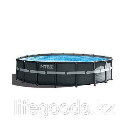 Каркасный бассейн Ultra XTR Frame 549х132 см Intex 26330NP, фото 2