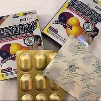 Хит продаж! Китайские королевские бобы для цикличного похудения.