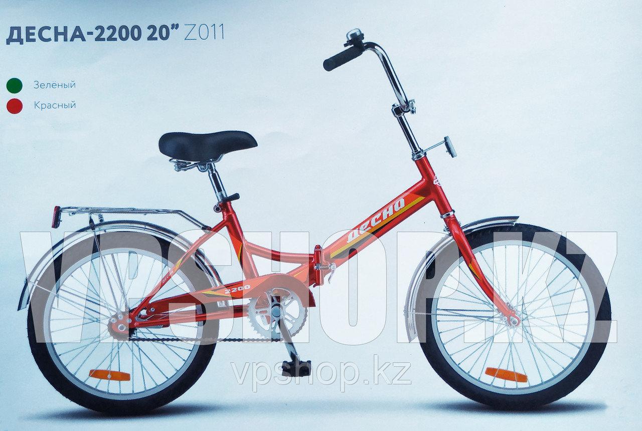 Оригинальная Кама, классический велосипед Десна 2200, доставка