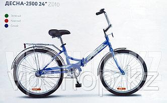 Оригинальный велосипед Кама-Салют, классический велосипед Десна 2500, доставка