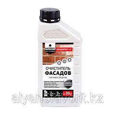SALT CLEANER  - удалитель высолов- концентрат. 1 литр. РФ