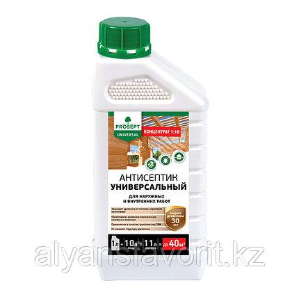 UNIVERSAL- Пропитка антисептик-концентрат универсальный.1 литр.РФ, фото 2