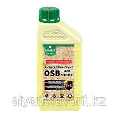 PROSEPT OSB - антисептик-грунт для OSB- плит. 1 литр.РФ