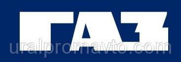33083-1800006 Коробка раздаточная ГАЗ-33081 Садко ДВ-245 ЕВРО-4 (с тормозом и шпильками)
