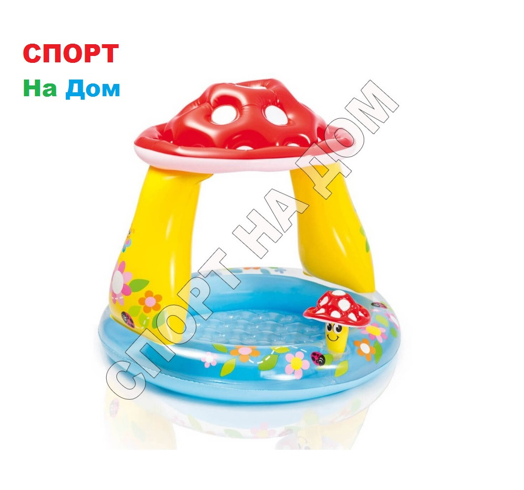 """Бассейн детский с навесом """"Гриб"""" Intex 57114"""